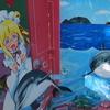 6年に一度の奇祭!蓋井島・山ノ神神事に行ってみたけれど【山口県下関市】