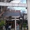 ★飛木稲荷神社(東京都墨田区)