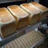 ドイツ軒 徳島鳴門市 パン サンドイッチ ドイツパン
