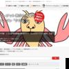 「ホビヲノエ」が無料画像検索サイトNo. 1の「タダピク」に仲間入りした!