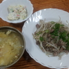 豚モヤシ炒めと玉葱の味噌汁