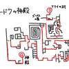 ダードワ神殿への森〜エメドラ攻略