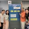 日本教育工学会2019年秋季全国大会(名古屋国際会議場)にて研究発表をしてきました。