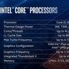 Intel 第10世代 Core CPUを発表