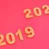 2019年のポイント投資の振り返りと2020年の目標