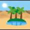 灼熱砂漠 と オアシス