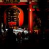 浅草寺に初詣行ってきた