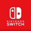Nintendo switchをまとめつつ色々と予想してみた