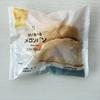 セブンイレブン 冷たく食べるメロンパン