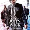 『ジョン・ウィック:パラベラム』(2019年) -★★★★☆-