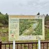高田排水路西部支線調整池(千葉県千葉)