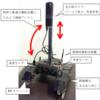 Leopard VR機体紹介(テクノクエスト用)