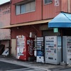 南海加太線 八幡前駅から東松江駅を歩いて散策編