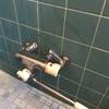 浴室シャワー水栓、水が止まらない!