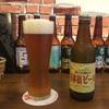 日本橋ビール