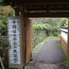 今日は中岡慎太郎の183回目の生誕日。