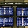 成田第2ターミナルからバルセロナへ