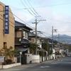 ひばりヶ丘(たつの市)
