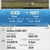 【中部国際空港】エミレーツ航空、成田行のA380-800型機がダイバート