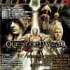 アルカディア 79 : アルカディア Vol.79 ( 2006 年 12 月号 )