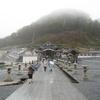 恐山に参拝する 恐山菩提寺