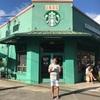 ハワイにある、緑色のスターバックス