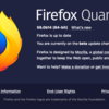 Firefox 爆速化プロジェクトの1つ Tab Warming を試してみた