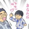 大豆田とわ子と三人の元夫 最終回