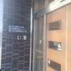 富山市立図書館 豊田分館
