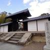 南都七大寺のひとつで癌封じの寺院 奈良・大安寺