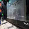 融資金額大きい「スルガスキーム」 他行で通らぬ案件も 東京・日本橋のスルガ銀行東京支店    シェアハウスの闇(下)