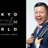 【速報】6/13(水) TOKYO FM 生出演決定!