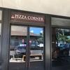 【ハワイ🌴】ハワイでニューヨークスタイルのピザが食べられる♡