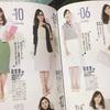 【ファッション】ブルゾンちえみ系コーデが好き。でもタイトスカートのサイズ選びが難しい…