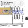 鶴ヶ島市藤金新築戸建て建売分譲物件|若葉駅24分|愛和住販(買取・下取りOK)