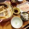 鯛めし簡単レシピ ~人気!刺身&アラ汁付き一人300円以下で5回楽しめる鯛づくし定食の作り方~