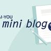 ▽バッティングセンターでの遊び▽セクゾはアルバム曲も最高▽女の子は「謎」|KAI-YOU mini blog 11月25日
