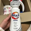 花王 の AttackZERO