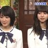 マジ?生駒里奈・齋藤飛鳥 専用 明石家さんまの転職DE天職6