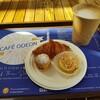 【休暇帰省前】PCR検査→近くの素敵カフェへ【CAFE ODEON】