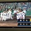 【動画】履正社が日大三に勝利!!石田の逆点ホームランやハイライトが見たい!!