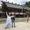 もっと日本を見てみよう!新しいスタイルの神社仏閣の情報発信番組「御朱印ジャパン」が始まった 第1回放送「色・形・字体!様々な御朱印 ~櫻木神社~」