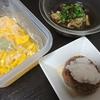 ハンバーグ、パプリカ、なすの揚げ浸し、味噌汁