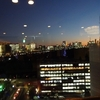 忘年会の合間に『公卿会議』(美川圭、中公新書)を読む