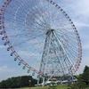 【東京駅から15分】都内で海水浴!葛西臨海公園・葛西海浜公園に行ったよ2018。