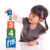 数字の見せ方と心理的作戦とは…より効果的に広告を打ち出すための4つのポイント!