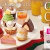 いまいちばん元気な?イオン(AEON)冬のカタログ⓷「2016クリスマスケーキ予約」(2016/11/4)