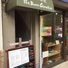 岡山県: Tea Room Camellia