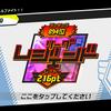 【メダロットS】メダリーグ・ピリオド41