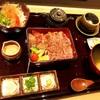 京都のランチ「炭火ステーキ 坂井」に行く